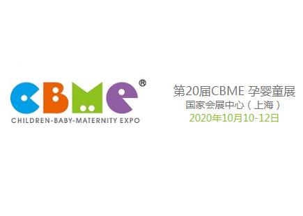 CBME.jpg